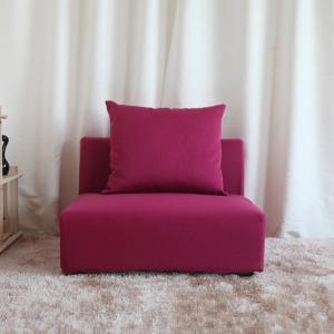 沙发懒人沙发布艺沙发小户型客厅休闲沙发(玫红色)